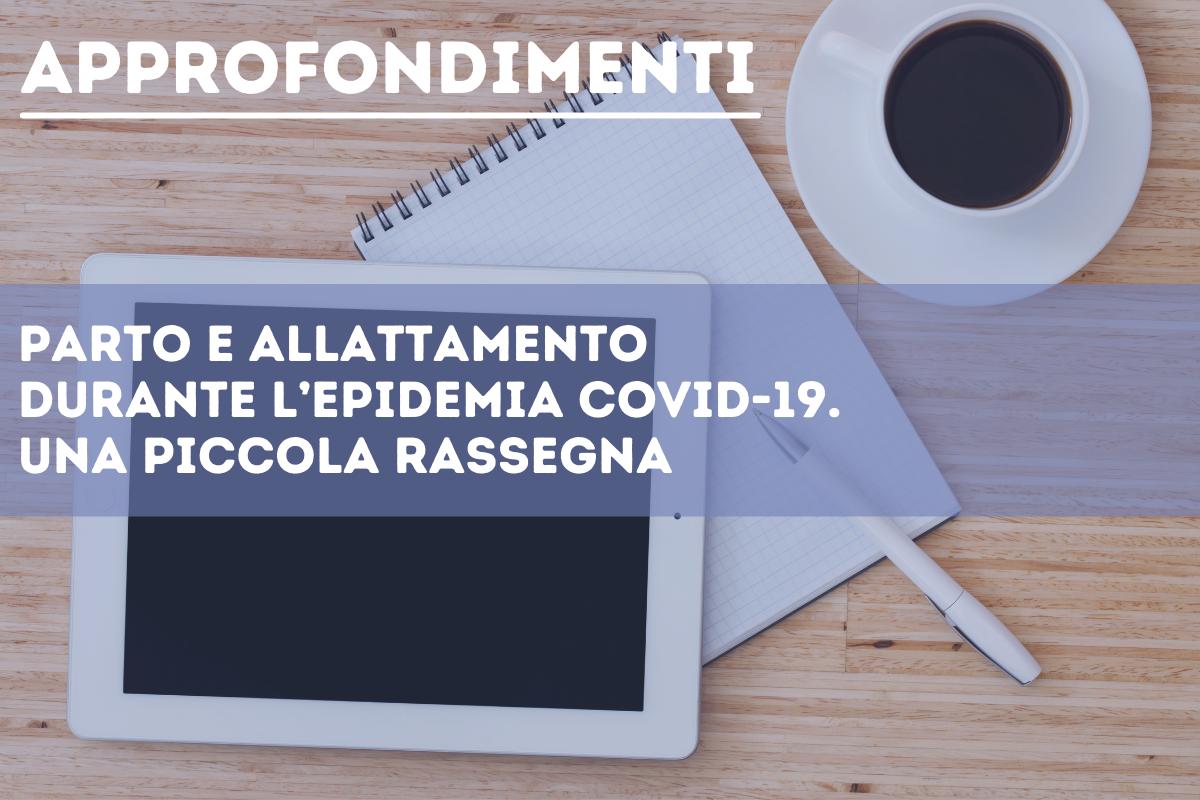 PS-newssito_approfondimenti_parto-allattamento-Covid_042020.png
